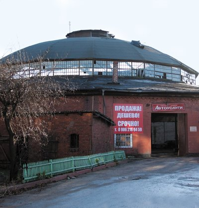Городская больница г кузнецка